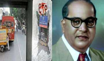 facebook post on ambedkar sparks violence in pune...