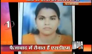 faizabad sdm s daughter in law found hanging -...