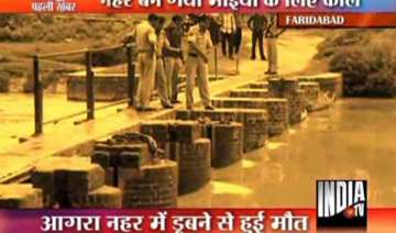 faridabad youth drowned in canal while saving his...