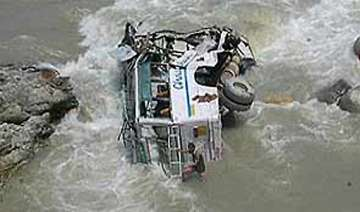 five of a family killed as car falls into river -...