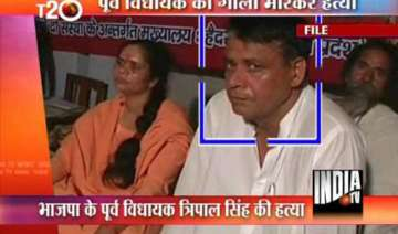 former bjp mla from baghpat shot - India TV