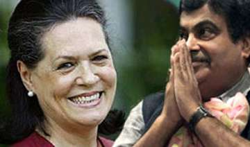 gadkari invites sonia to son s wedding - India TV