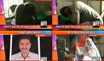 ghaziabad son axes father to death - India TV
