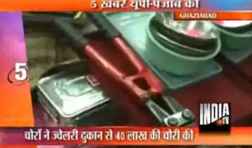 ghaziabad thieves dig tunnel to steal rs 40 lakh...
