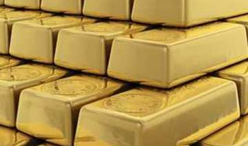 gold bar seized from passenger at hyderabad...