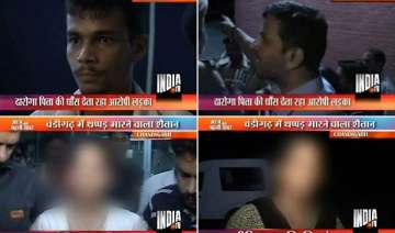 haryana police si s son arrested for eve teasing...