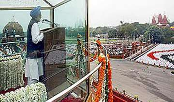 i day speech pm hopes food security bill will be...
