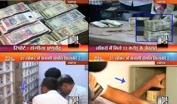 it raids in jaipur rs 15 crore cash and jewellery...