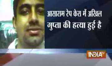 asaram s witness killing security given to...