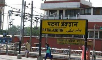 patna finds place among 500 towns included under...
