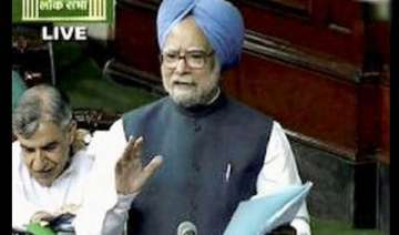 cabinet clears nuclear liability bill - India TV