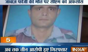 army jawan beaten to death for trying to stop men...