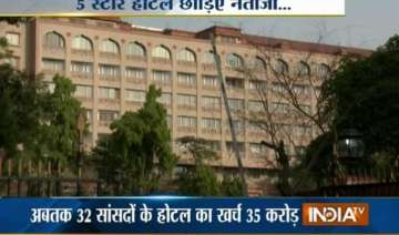 centre asks 32 mps to vacate five star hotels...