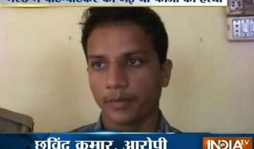meerut 4th accused arrested for killing jawan who...