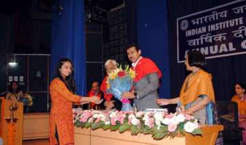 iimc to introduce degree courses in place of...