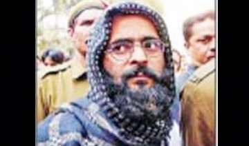 afzal guru s mercy petition file sent to union...
