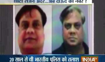 chhota rajan to be extradited to india this week...