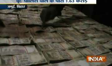 police recovers rs 1.63 crore bank money from...