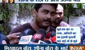 sheena s brother in mumbai says will cooperate...