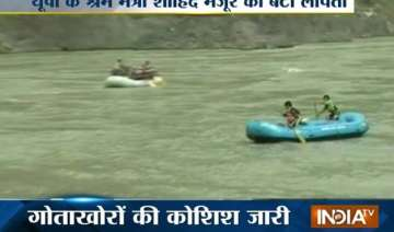 up labour minister s daughter feared drowned in...