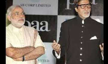 promotional advts featuring bachchan released by...
