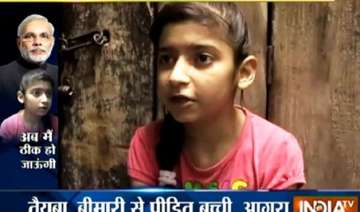 pm modi saves life of 12 year old girl from agra...