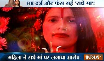 exposed real face of controversial godwoman radhe...