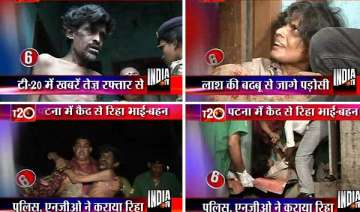 india tv rescues siblings who locked themselves...