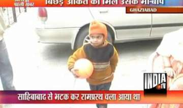 india tv reunites missing boy with his parents -...