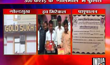 it s season of scams in jaipur in connivance with...