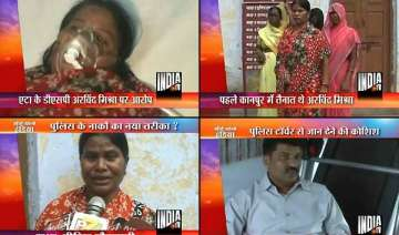 kanpur dsp s maid consumes poison after police...