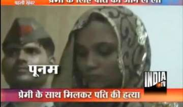 kanpur woman lover held for murdering husband -...