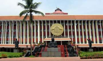 kerala assembly to install new jammer to block...