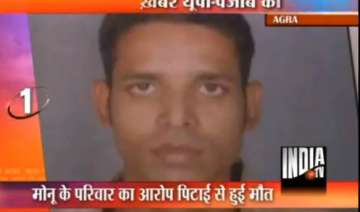 kidnap suspect dies in agra police lockup - India...