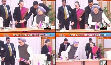 kissa kursi ka pm sonia exchange seats at upa...