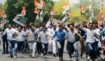 loc attack youth congress workers protest outside...