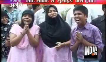 lucknow man mother held for dowry death - India TV