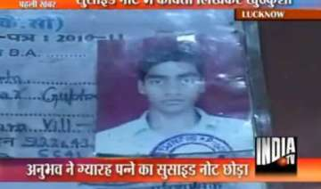 lucknow student leaves 11 page suicide note...