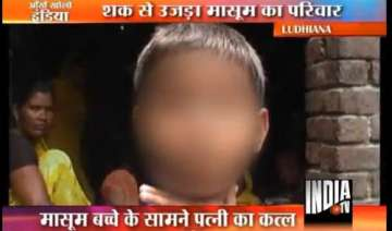 ludhiana man strangulates wife in front of his...