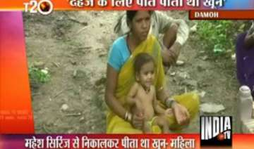 man drank wife s blood for 3 years in mp - India...