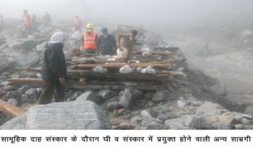 mass cremation of bodies in kedarnath in pics -...