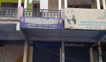 medical stores shut down in lucknow - India TV