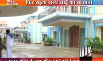 more gold and silver found in yajur mandir -...