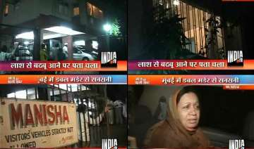 mystery surrounds death of old couple in mumbai -...