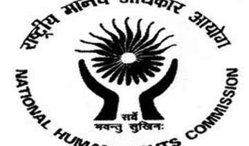 nhrc asks himachal government to pay monetary...