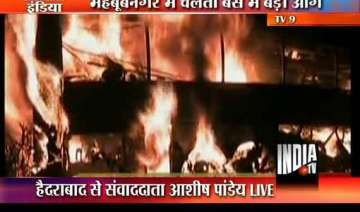 45 passengers burnt alive as bangalore hyderabad...