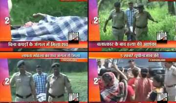 nude body of missing woman found in chandigarh -...