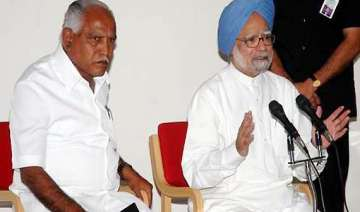 pm hm should first quit says yeddyurappa - India...