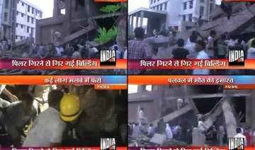 palwal college building collapse 8 labourers...