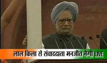 independence day speech pm asks pakistan to stop...